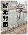 百世契約:藥妃,寵不停